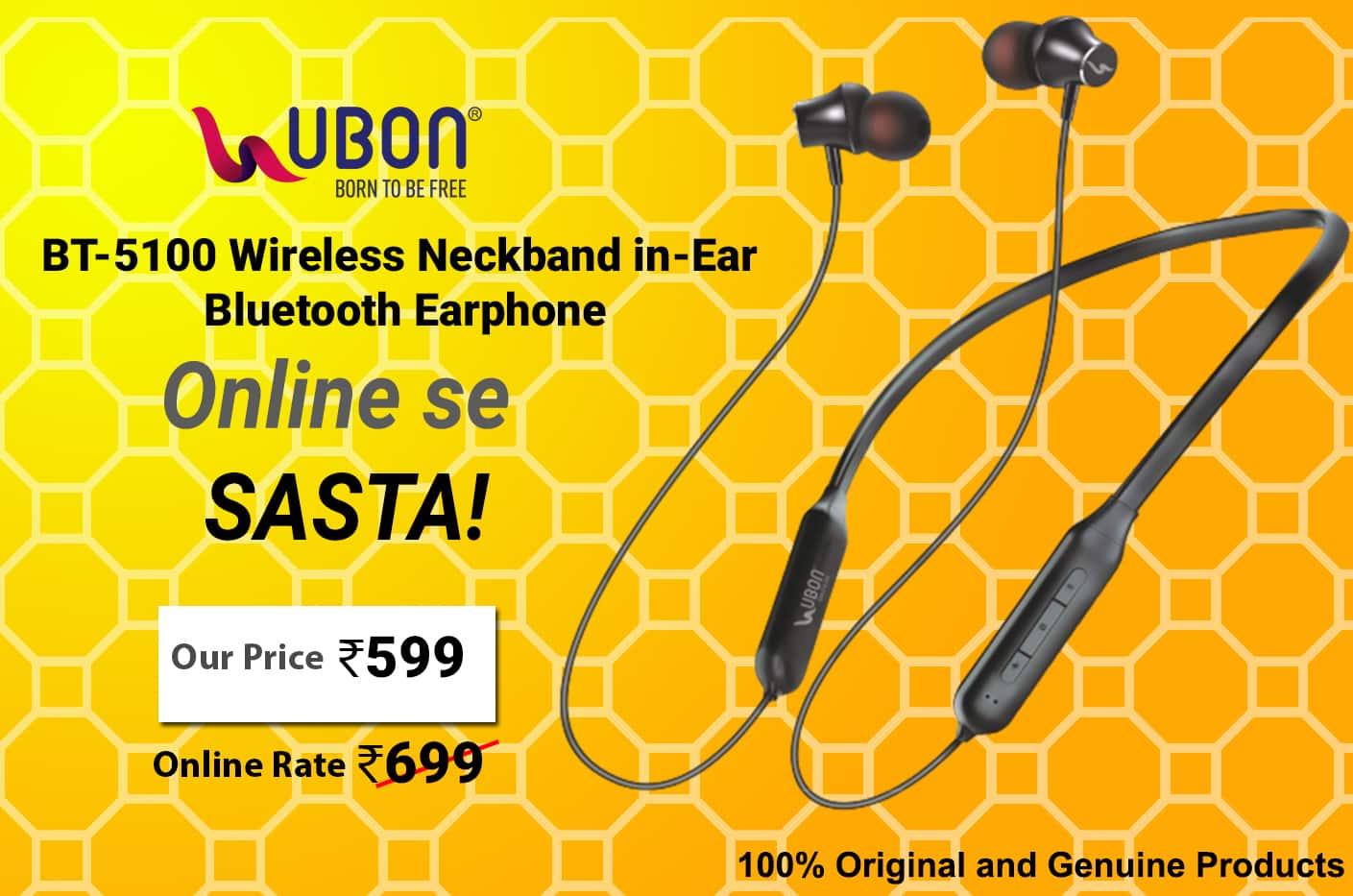 Ubon BT-5100 Bluetooth Earphones