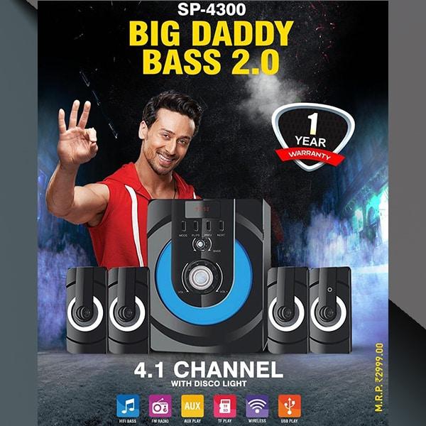 Ubon SP-4300 Big Daddy Bass Home Theatre 4.1