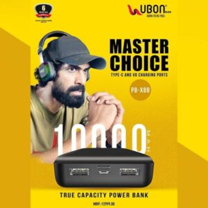 UBON PB-X88 10000 mAh Power Bank with USB Port
