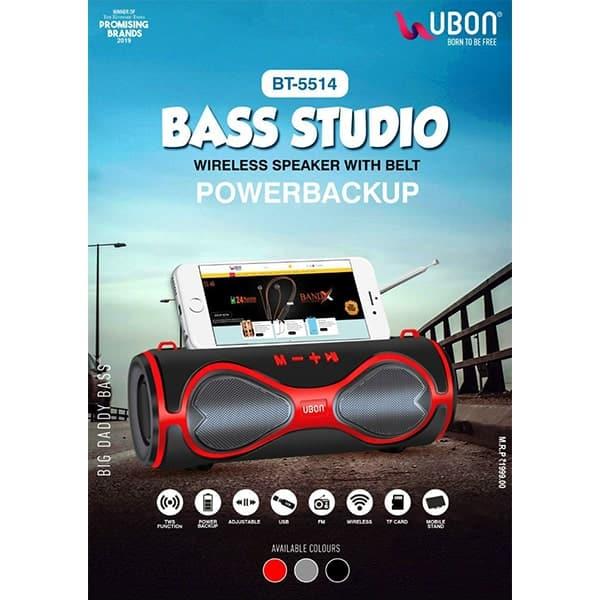 Ubon BT-5514 Bluetooth Speaker