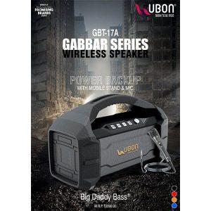 Ubon GBT-17A GABBAR SERIES Wireless Speaker