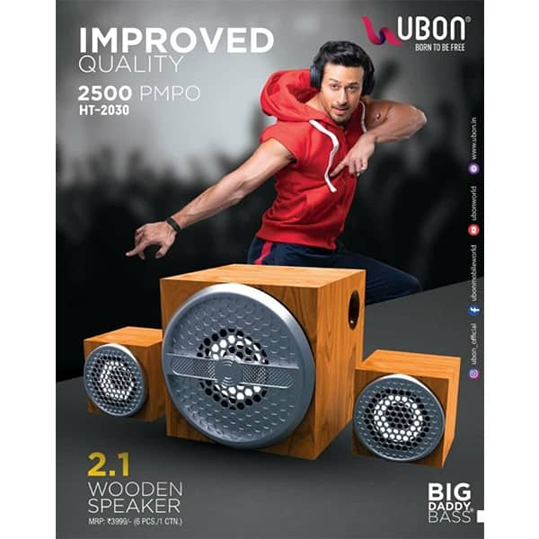 Ubon HT-2030 2.1 Wooden Bluetooth Speaker