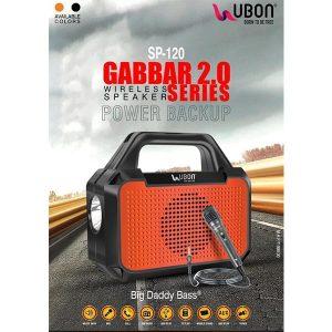Ubon SP-120 GABBAR 2.0 Wireless Speaker