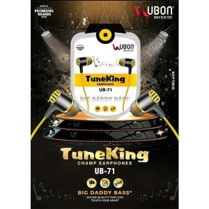 Ubon UB-71 Wired Earphones