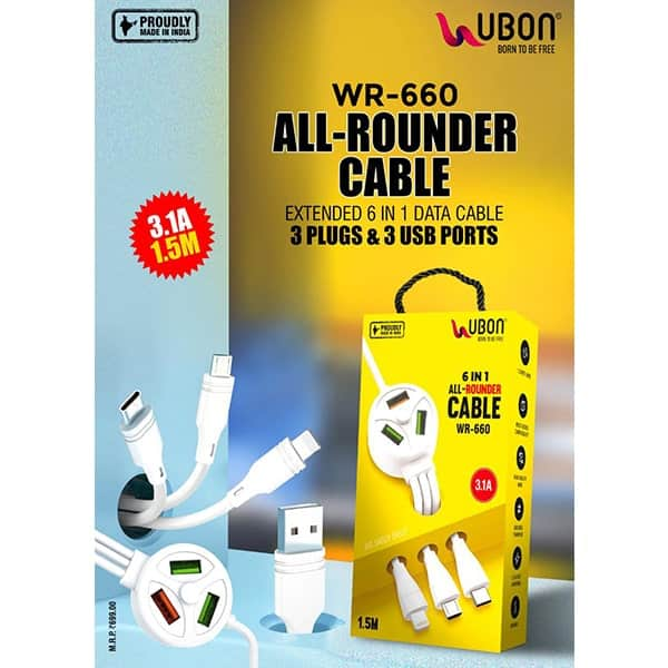 Ubon WR-660 ALL-ROUNDER CABLE Extended 6 IN 1 Data Cable