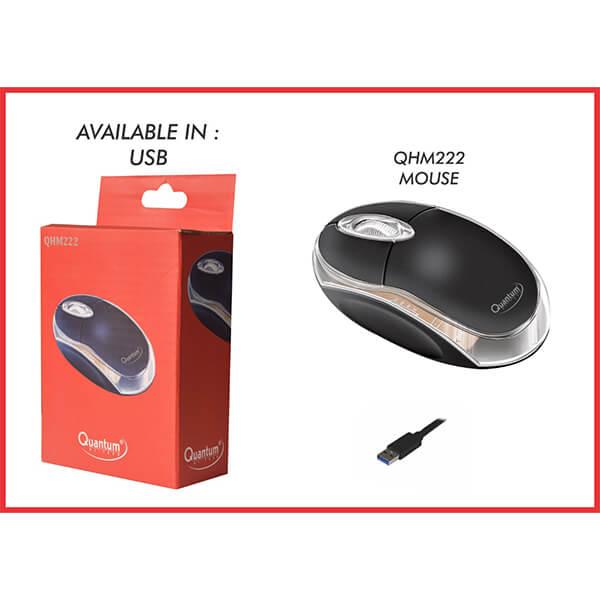 QUANTUM QHM222 Wired Optical Mouse (Black)