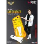 Ubon GH-59A Car Charger Dual USB with 2.1A Fast Charging