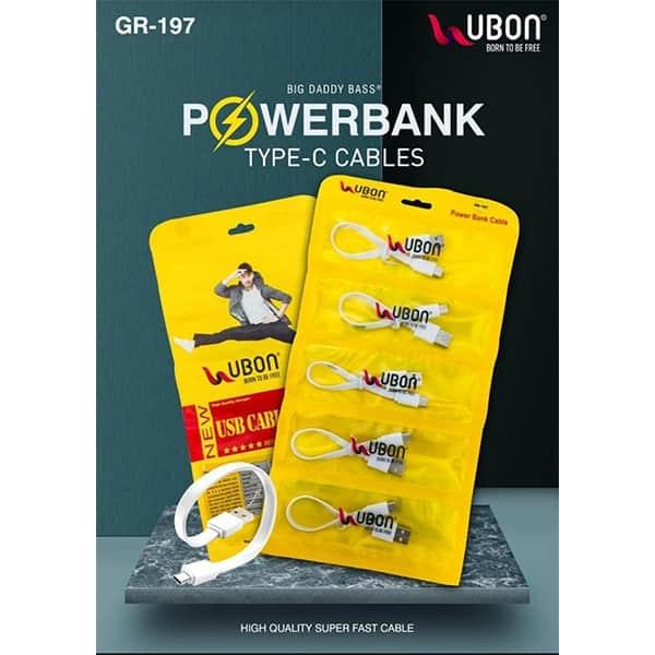 Ubon GR-197 POWERBANK TYPE-C Cable