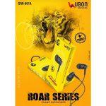 Ubon CL-145 Fusion Wireless Neckband