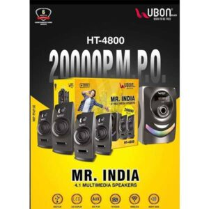 Ubon HT-4800 20000 PMPO 4.1 Multimedia Speakers