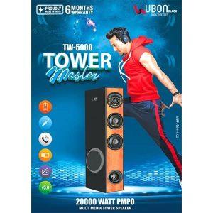 Ubon TW-5000 Tower Master 20000 Watt PMPO Tower Speaker