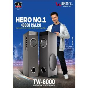 Ubon TW-6000 HERO NO1 40000 PMPO Multimedia Tower Speaker