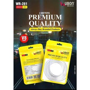 Ubon WR-281 V8 2M Cable