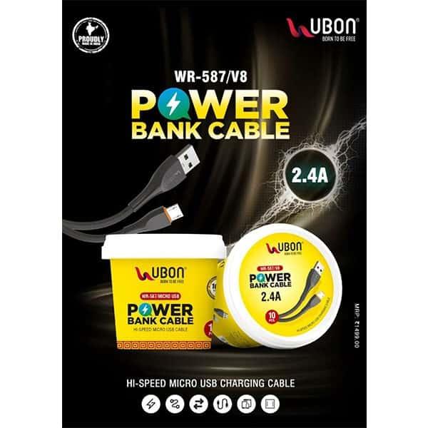 Ubon WR-587 V8 Power Bank Cable 2.4A