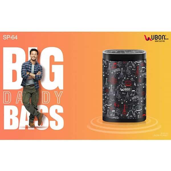 Ubon SP-64 Bass Boy 12 W Bluetooth Speaker