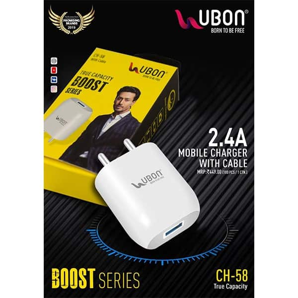 Ubon CH-58 2.4A Mobile Charger with Detachable Cable