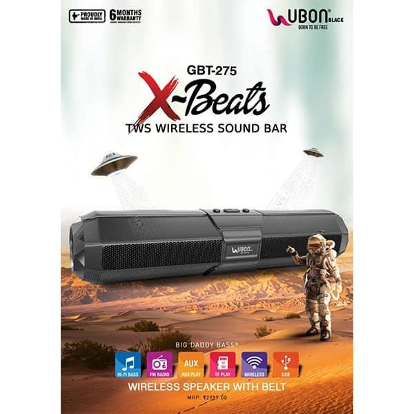 Ubon GBT-275 X-Beats 16W Wireless Speaker With Belt