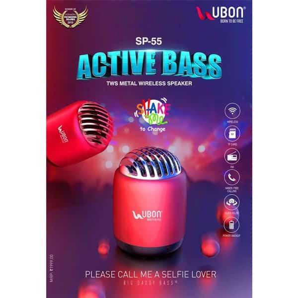 Ubon SP-55 Active Bass Metal Wireless Speaker