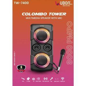 Ubon TW-7400 Colombo Tower 8000 PMPO Speaker