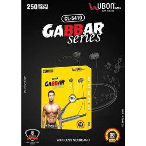 Ubon CL-5410 Gabbar Series Wireless Neckband