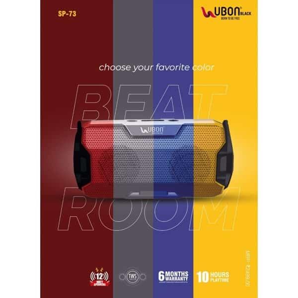 Ubon SP-73 Beat Room 12W Bluetooth Speaker