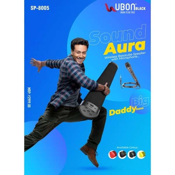 Ubon SP-8005 Sound Aura Wireless Basstube Speaker with Mic