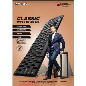 Ubon KW-1300 Classic Wired Keyboard