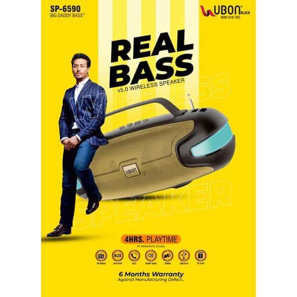 Ubon SP-6590 Real Bass Wireless Speaker